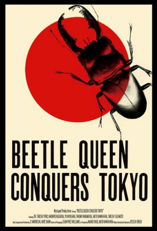 beetle_queen.jpg