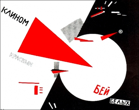 lissitzky_coin_rouge(20).jpg